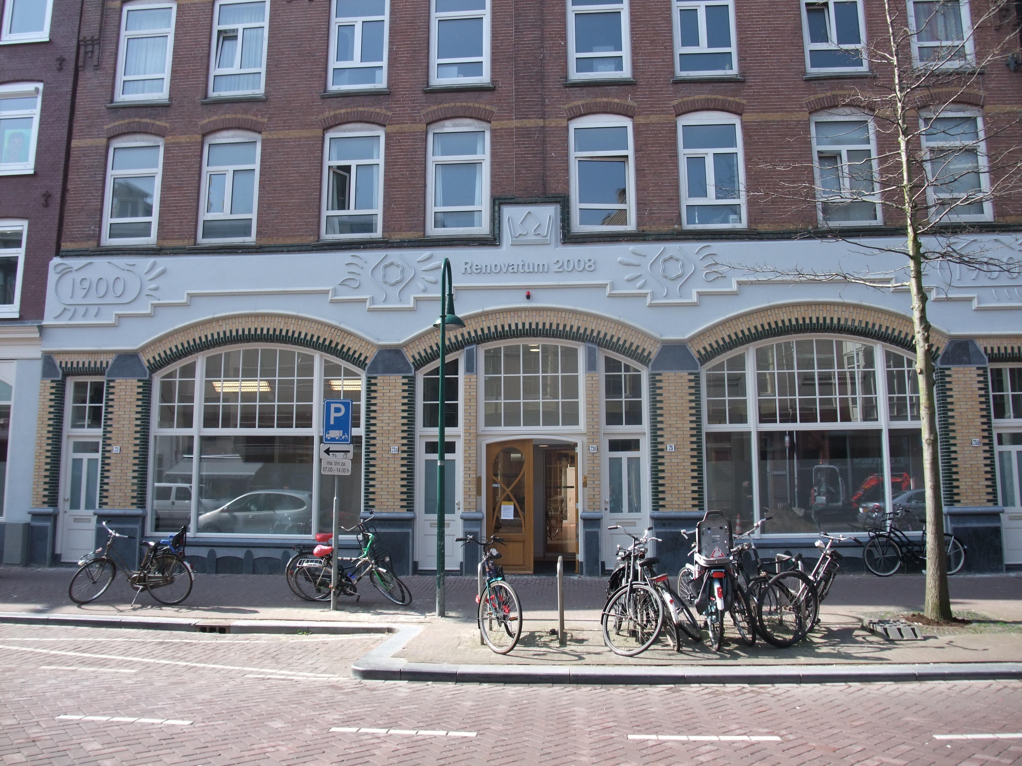 haptotherapie spaarndammerstraat